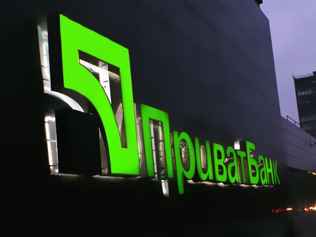 «ПриватБанк» поощрит интернет-покупателей