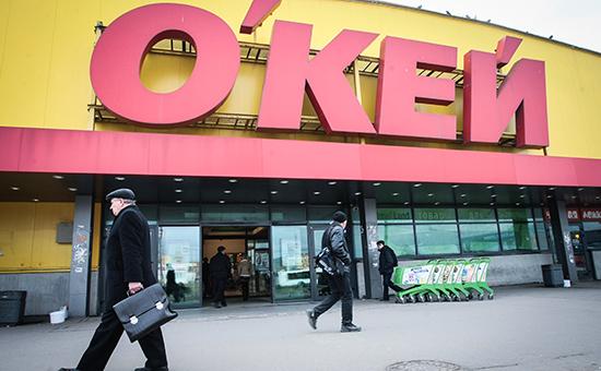Чистый убыток ритейлера «О'кей» увеличился до 153 млн руб