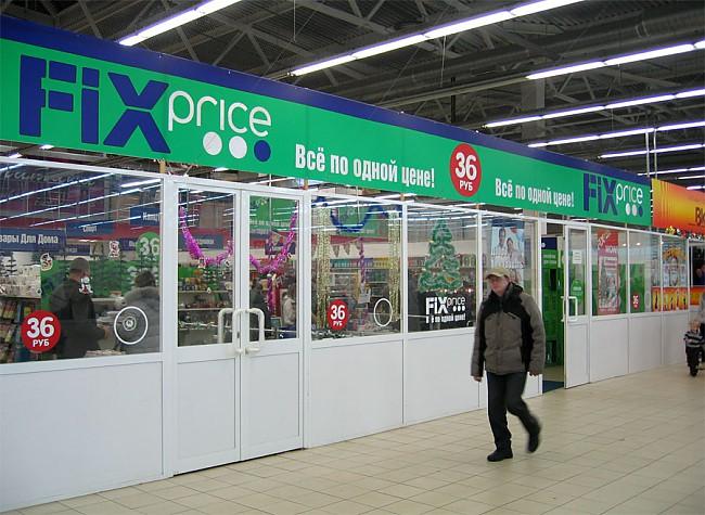 Fix Price продолжает экспансию в РФ на фоне появления нового конкурента