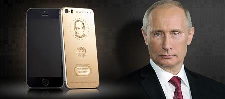 Золотого Путина сняли с производства