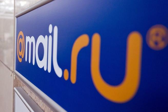 Чистая прибыль Mail.Ru Group в первом квартале упала на 32%