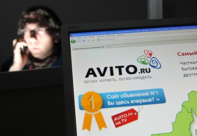 """Главное в e-commerce за неделю: """"Халява"""" от AliExpress и половина венчурного рынка на Avito"""