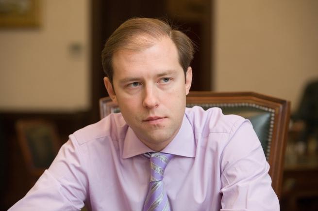 Минпромторг предложил разделить субъекты РФ по значимости рынков сбыта