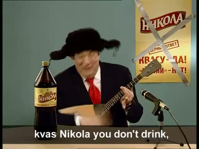 Производитель кваса «Никола» подал в суд на ТВЦ