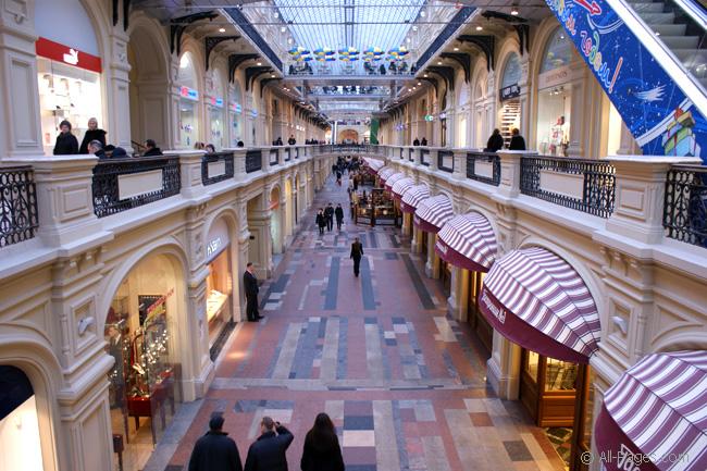 Москва вернулась в десятку самых насыщенных рынков торговой недвижимости РФ