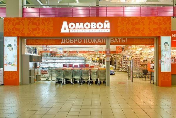 Сеть «Домовой» удвоит число магазинов