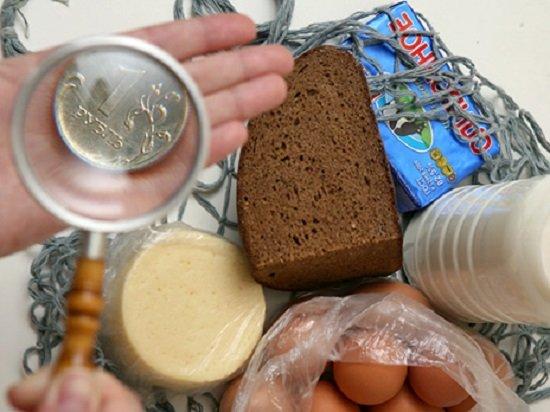 В Ангарске продают продукты по антикризисным ценам
