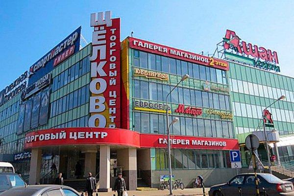 27d61ee70188 В Москве закрыли торговый центр «Щелково» - New Retail
