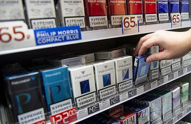 Сигареты в розницу онлайн в каких магазинах продаются одноразовые электронные сигареты