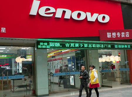 Lenovo создает новый мобильный бренд Shenqi