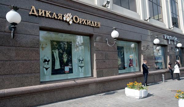 «Розтех» создаст аналог Victoria's Secret в России
