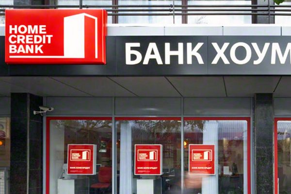 Яндекс еда карта хоум кредит