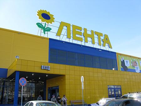 Прокуратура наказала магазины Твери за отсутствие ценников