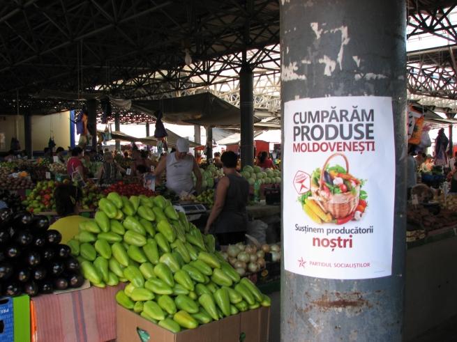 Россия вводит пошлины на молдавские товары