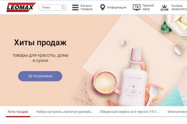 IntimShop в Москве и СПБ  Секс шоп и