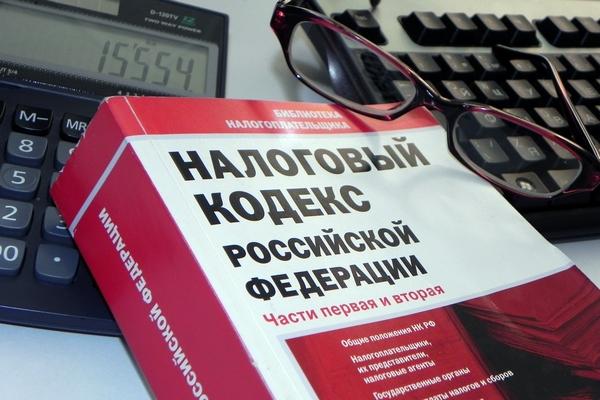 Власти РФ сохранили текущую налоговую нагрузку на следующие шесть лет
