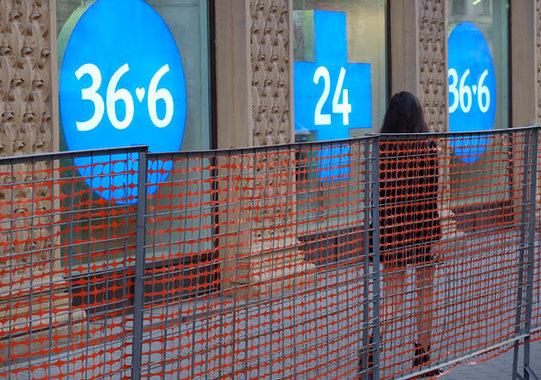 Аптечная сеть «36,6» и A.v.e завершили слияние