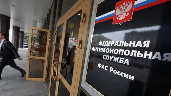 ФАС признала незаконной фиксацию цен региональными властями