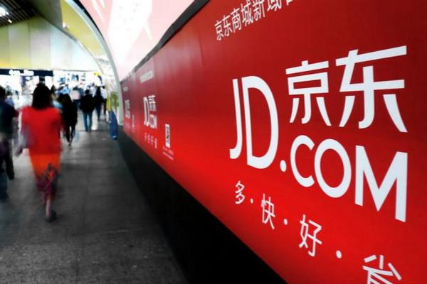 «Агрессивный камбэк»: крупнейший китайский ритейлерJD.com возвращается в РФ