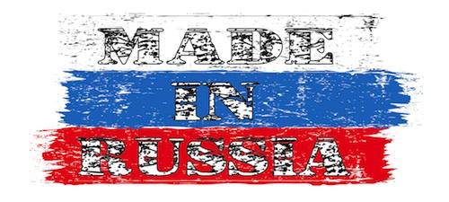 «Русскую Alibaba» представили правительству