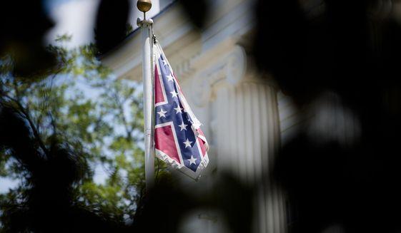 Amazon, eBay и Sears отказываются от товаров с флагом Конфедерации