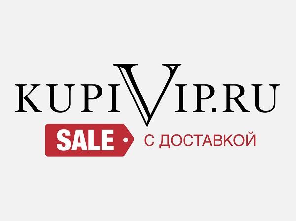 5eba56b1c104 KupiVIP.ru вошел в рейтинг европейских компаний с самыми высокими  показателями роста