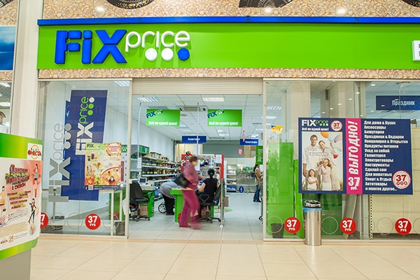 80ae4a8e4613 FIX Price открылся в ТЦ FOR YOU на Варшавке - New Retail
