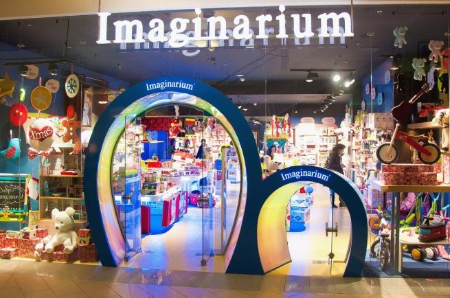 Imaginarium открыл первый магазин в Туле
