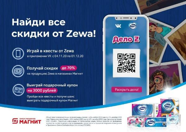 https://new-retail.ru/upload/iblock/a3e/xa3eedb2515022930ed17928936882381.jpg.pagespeed.ic.n0RHfa2ZOB.webp