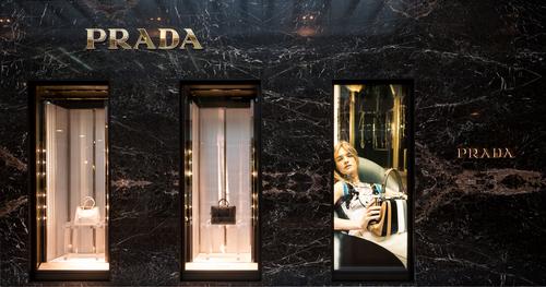 В I полугодии чистая прибыль Prada упала на 25%