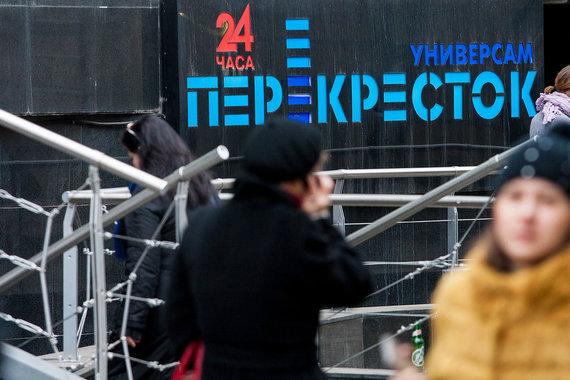 """В 2015 году """"Перекресток"""" мог занять четверть рынка Петербурга"""