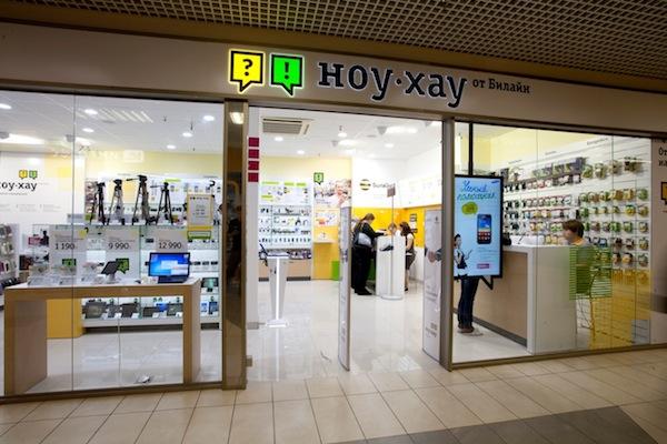 Сеть «НОУ-ХАУ» планирует открыть до 10 новых магазинов в этом году