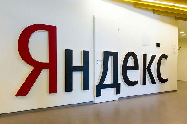 «Яндекс» нарастил чистую прибыль на549%