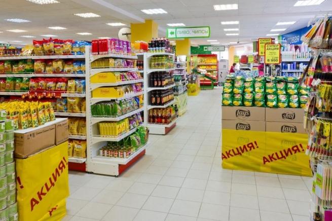 Nielsen определил Топ-20 товаров, покупаемых со скидкой