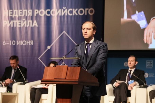 Минпромторг:  в России в ближайшие три года появятся 2000 розничных рынков