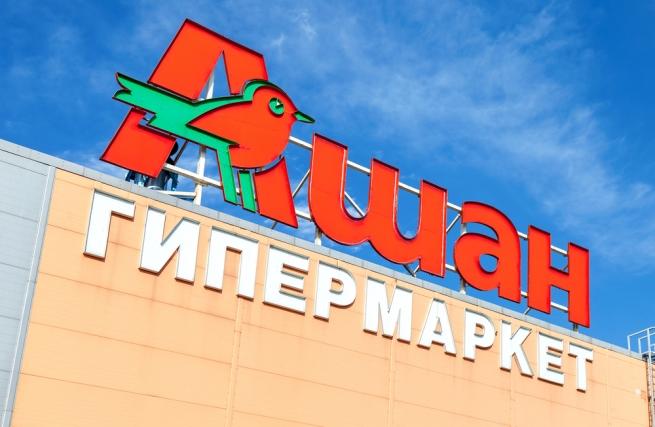 «Ашан» переименует все собственные торговые марки