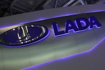 Lada не исчезнет – производство возобновилось!