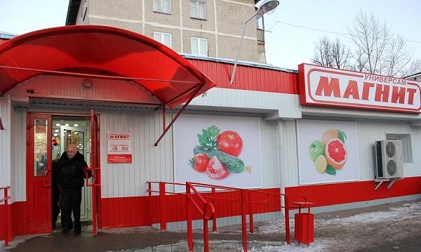 «Магнит» откроет новые магазины на Ямале
