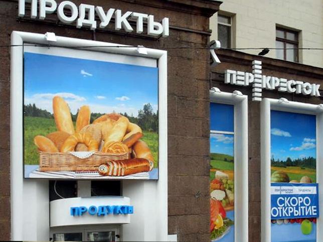 В московских пешеходных переходах откроются «Перекрёстки» и «Фасоль»