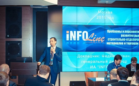 2 апреля 2015 г. прошла конференция «DIY. Do it online»