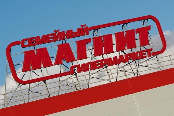 «Магнит» потерял около 1 млрд рублей выручки из-за сбоя онлайн-касс в декабре