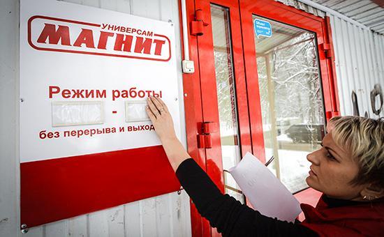 Главные новости ритейла за неделю: дело блокадницы и китайцы в России