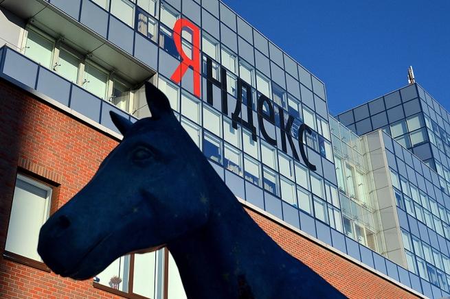 «Яндекс» представил новый сервис «Яндекс.Доставка»