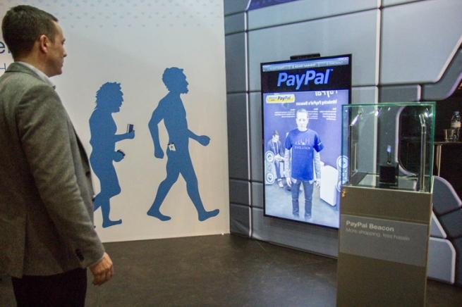 PayPal позволит выносить продукты мимо кассы