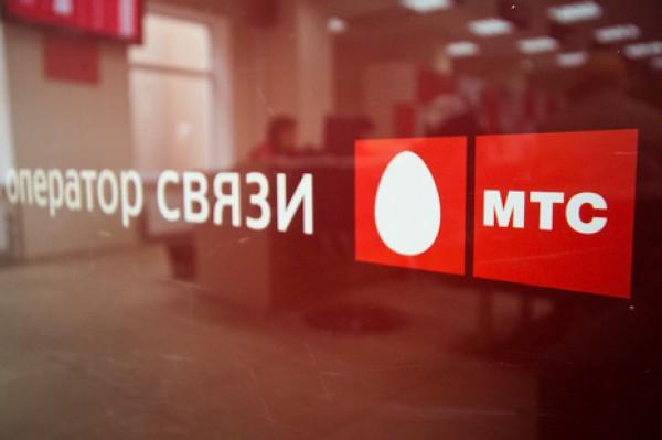 «МТС Украина» откажется от российского бренда