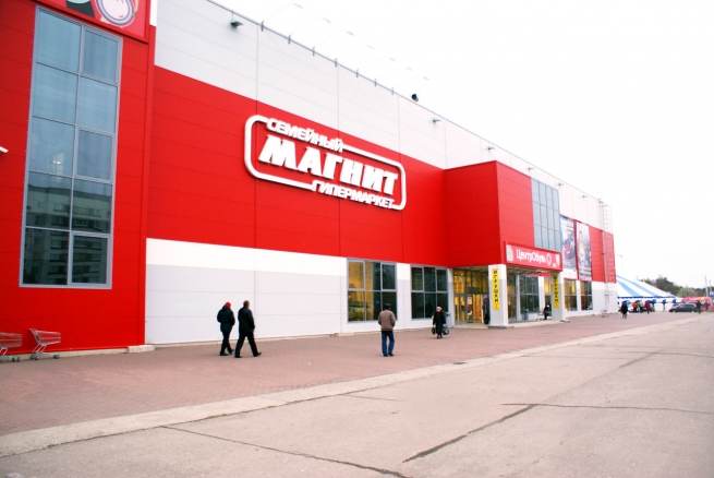 Первые «Магниты» открылись в Центральной Сибири