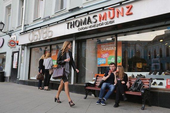 Обувные ритейлеры Zenden и Thomas Munz готовятся к слиянию
