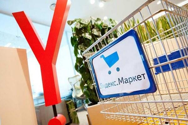 DNS уйдет с «Яндекс.Маркета» из-за «контрабандистов»