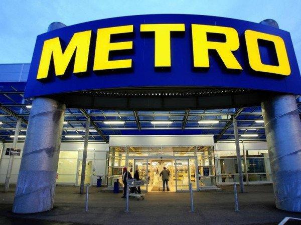 В МЕТРО появятся отделы MediaMarkt в формате Shop-in-shop