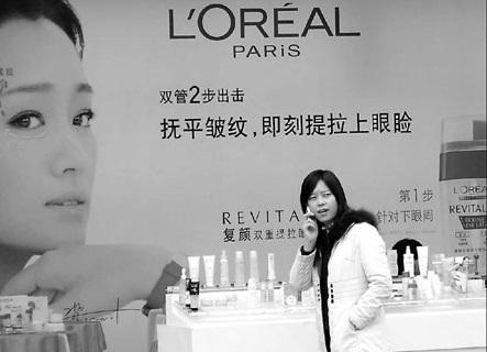 L'Oreal снижает цены на свои импортные товары в Китае